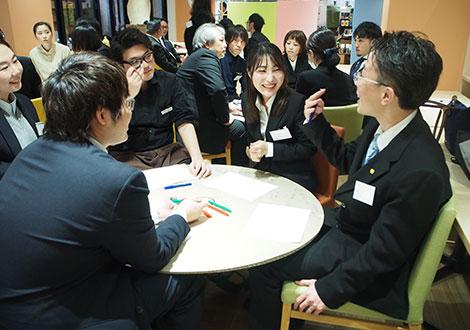 キャリアデザイン・福利厚生