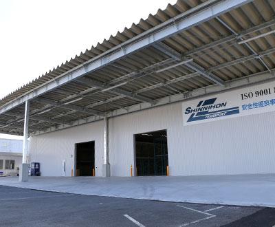 新日本輸送 郡山本社 新倉庫